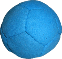 Image Ultra Suede Soft 2.65 Juggle Ball